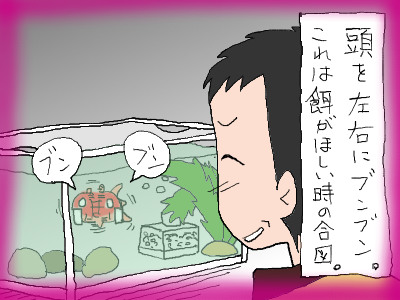 gyouzakun03.jpg