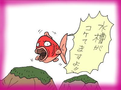 gyouzakun05.jpg
