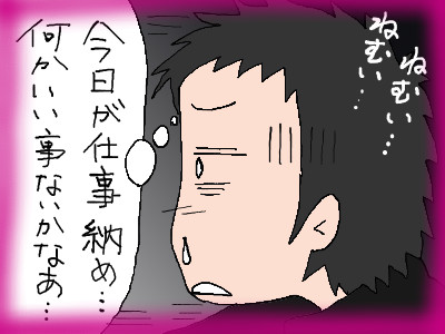 kumapan99999_02.jpg