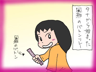kumapan_batonrire01.jpg