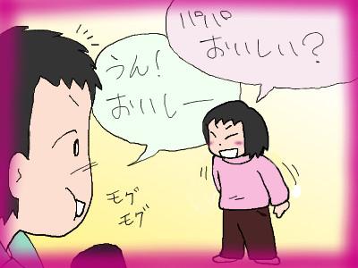 kumapan_ehoumaki02.jpg