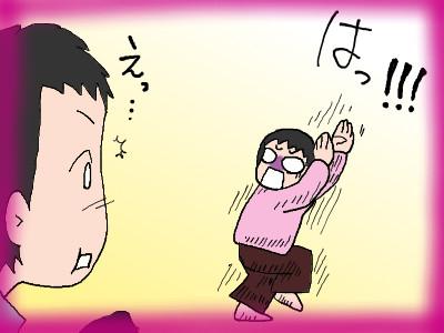 kumapan_ehoumaki03.jpg