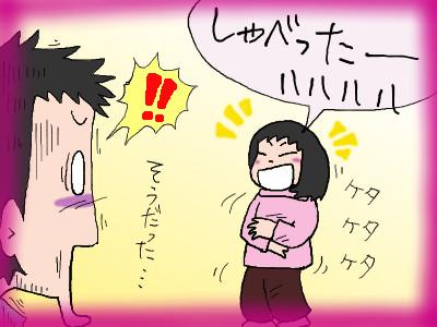 kumapan_ehoumaki04.jpg