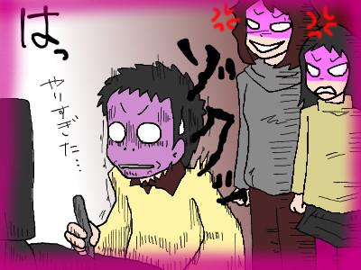 mamayuu_kami04.jpg
