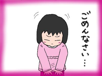 tana_geronpa05.jpg