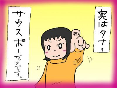 tana_hidarikiki01.jpg