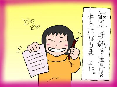 tana_hidarikiki02.jpg