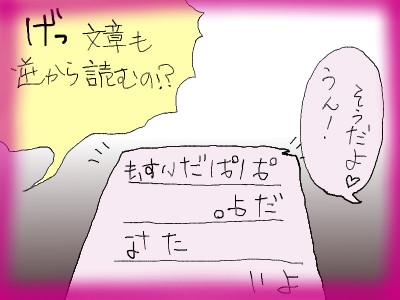 tana_hidarikiki05.jpg