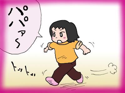 tana_nekoume01.jpg