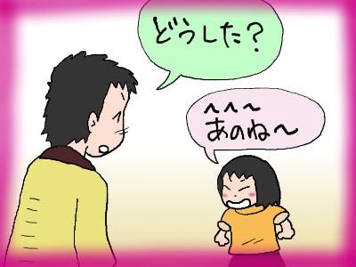 tana_nekoume02.jpg