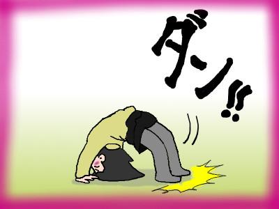 yuu_touitu03.jpg
