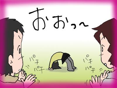 yuu_touitu04.jpg