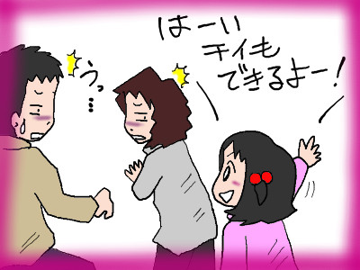 yuu_touitu05.jpg