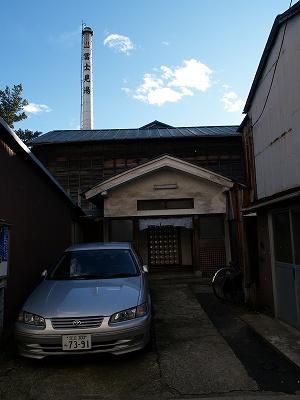 富士見湯入口