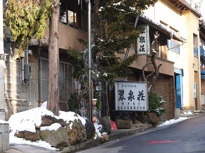 翠泉荘玄関