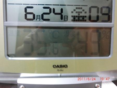 CIMG2068.jpg