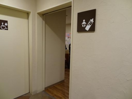 2014年11月25日モザイク授乳室③