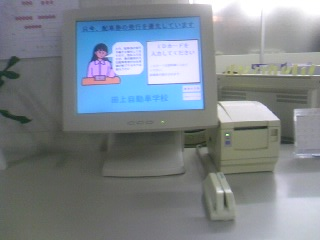 110218_2009~02