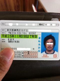 蜀咏悄_convert_20110316231941