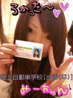 2011_0506_181042.jpg