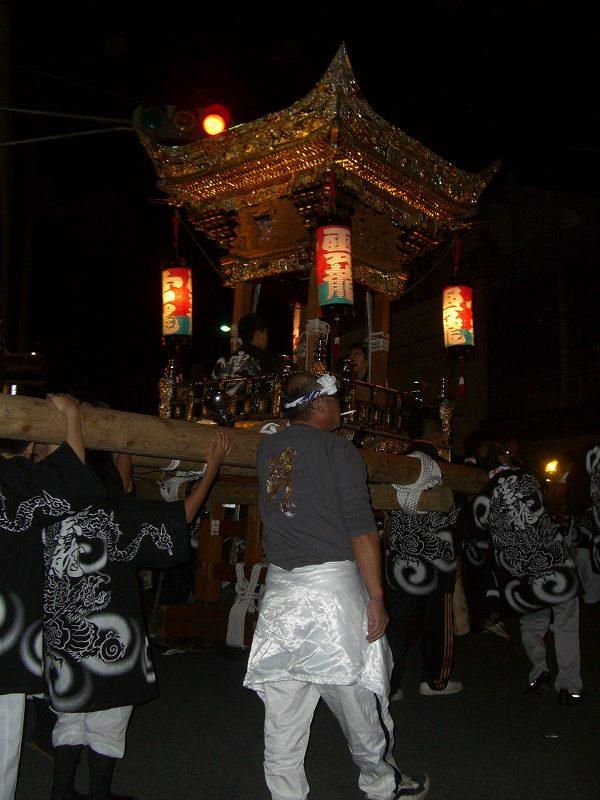 三島 099