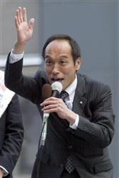 東国原宮崎県知事