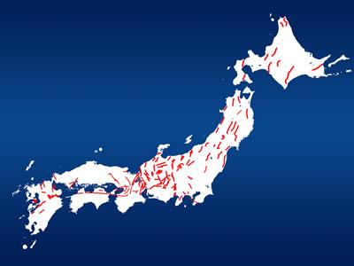 活断層地図