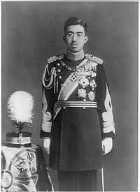 200px-Hirohito_in_dress_uniform