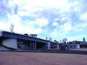 300px-Emperor_Showa_Memorial_Museum_20051213
