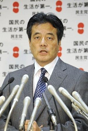 岡田幹事長
