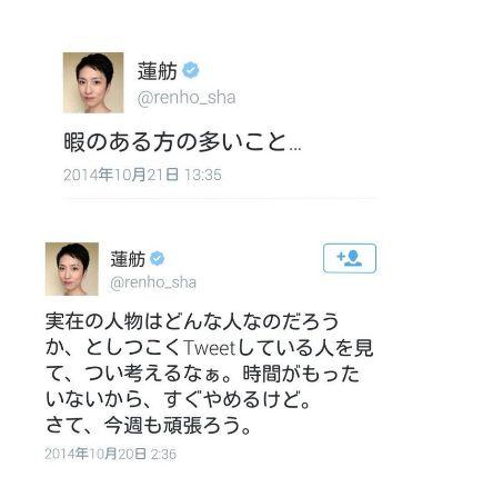 ren_twi.jpg