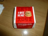 大麥克bigmac0124