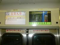 台湾鉄路沙崙線区間車の車内表示板130205