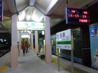 台湾鉄路永康站到着30205