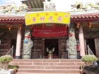 飛虎将軍廟にお参り130206