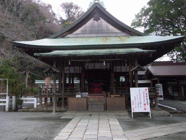 2011217kamakuraguu4.jpg