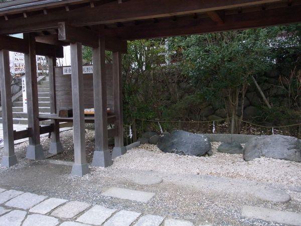 2011217kamakuraguu5.jpg