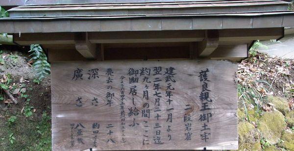 2011217kamakuraguu8.jpg