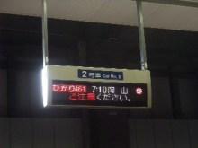 たいぞーの一歩っぽ-DSCF64971.JPG