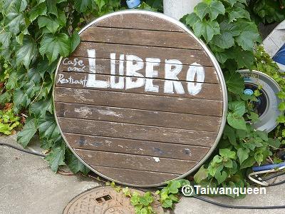 LUBERO