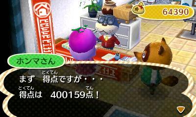 40万突破