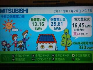 iphone_20110121175930.jpg
