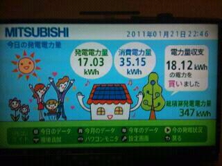 iphone_20110121231323.jpg