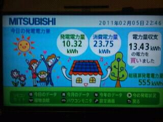 iphone_20110205224820.jpg