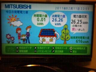 iphone_20110211225802.jpg