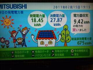 iphone_20110215195743.jpg