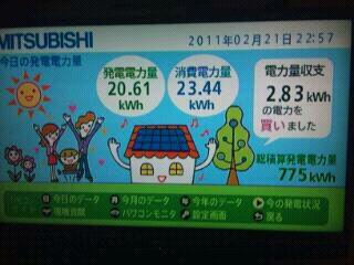 iphone_20110221230008.jpg