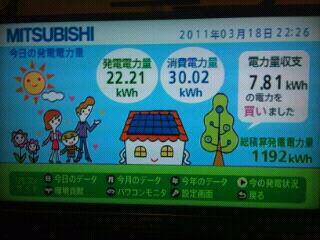 iphone_20110318225421.jpg