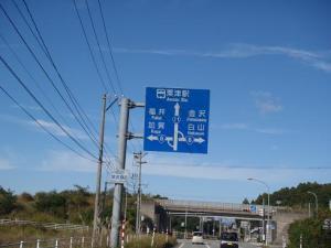 kanazawa14.jpg