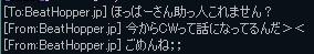 BeatHopper.jp①